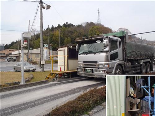 セメント出荷管理システム-02